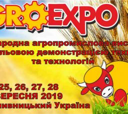 Компания «Аверс-Агро» приглашает всех желающих на VII Международную агропромышленную выставку «Агроэкспо-2019»