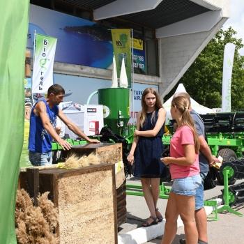 Выставка AgroPort г.Херсон -
