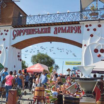 """Company """"AVERS-agro"""" invites everyone to the Sorochinskaya fair! -"""